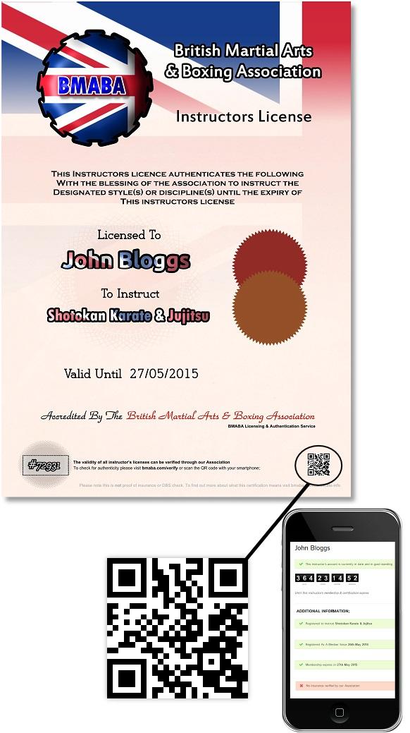 certificate_qr_demo